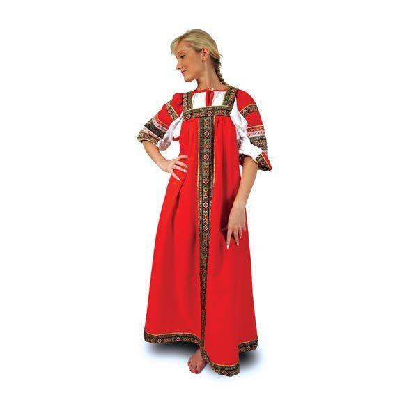 Русские Народные Костюмы Женские Купить